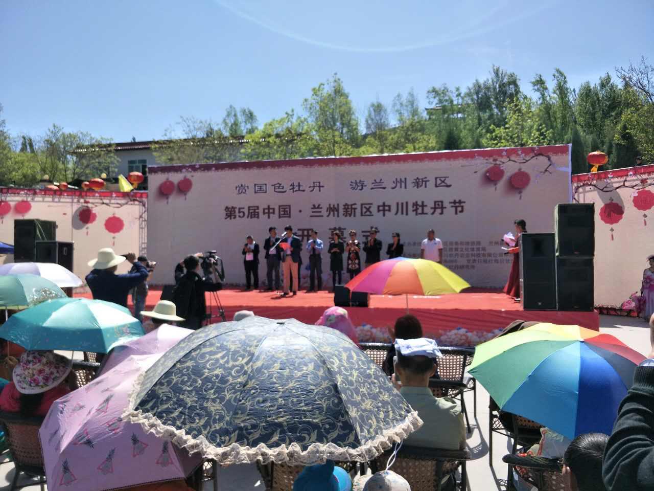 """第五届中国?兰州新区国际牡丹生态文化旅游节              将在2017年""""五一""""节期间举办"""